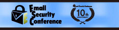 バナー:Email Security CConference 2014