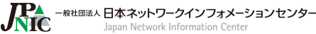Japan Network Information Center - JPNIC
